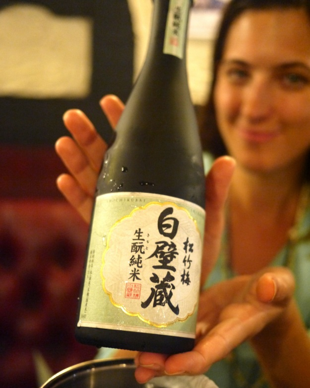 A fine bottle of junmai sake
